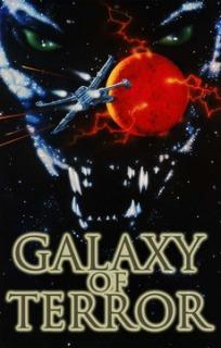 Galaktika-na-ujasa